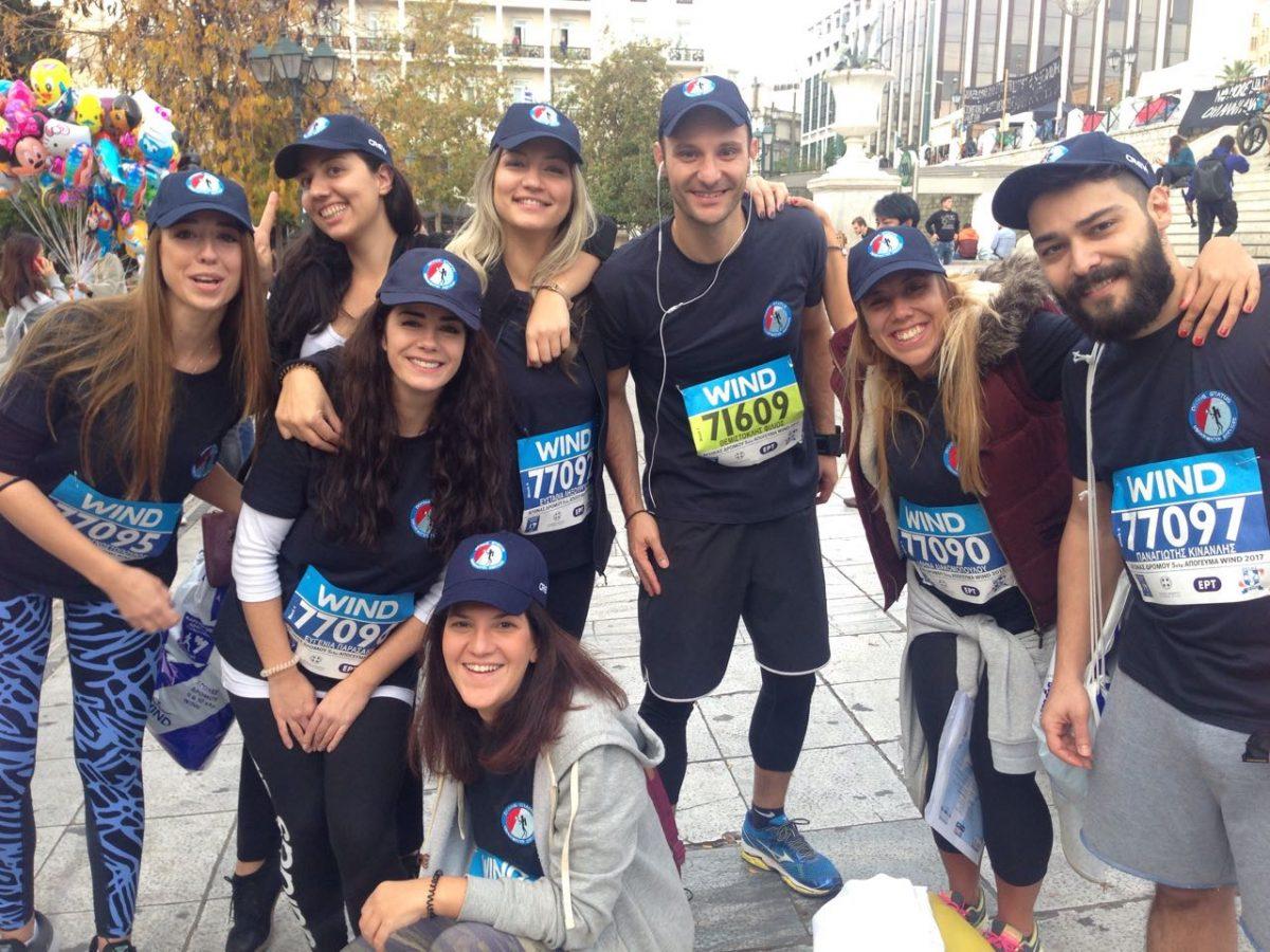 """Athens """"Authentic"""" Marathon 2017"""